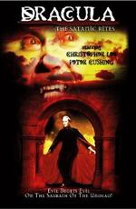 Сатанинские обряды Дракулы - (The Satanic Rites of Dracula)