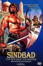 Синдбад и калиф Багдада - (Simbad e il califfo di Bagdad)