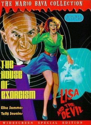 Дом дьявола - (La Casa dell'esorcismo )