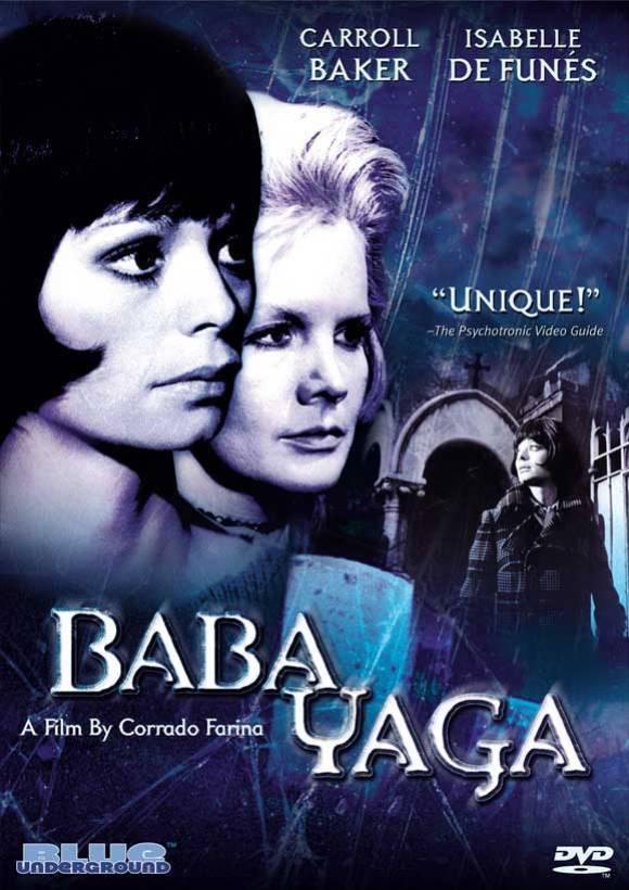 Баба Яга - (Baba Yaga)