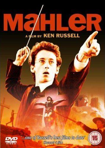 Малер - (Mahler)