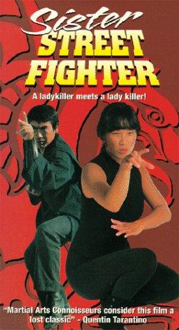Сестра Уличного Бойца - (Sister Street Fighter)