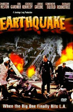 ������������� - (Earthquake)
