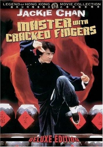 Мастер со сломанными пальцами - (Guang dong xiao lao hu)