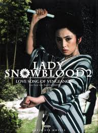 Госпожа Кровавый Снег 2 (Дама Кашима 2) - (Shura-yuki-hime: Urami Renga (Lady Snowblood 2))