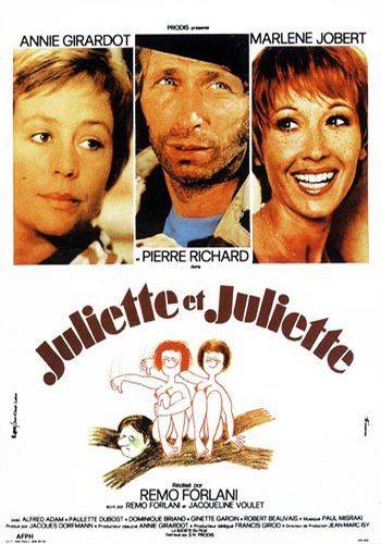 Джульетта и Джульетта - (Juliette et Juliette)