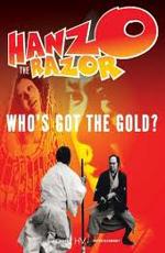 Ханзо-Клинок 3: Кто забрал золото? - (Hanzo the Razor: Who's Got the Gold?)