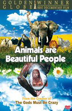 �������� - ���������� ���� - (Animals Are Beautiful People)