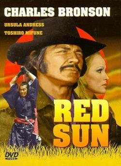 Красное солнце - Soleil rouge