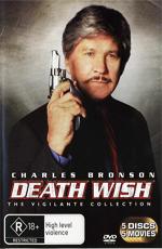 Жажда смерти: Пенталогия - (Death Wish)