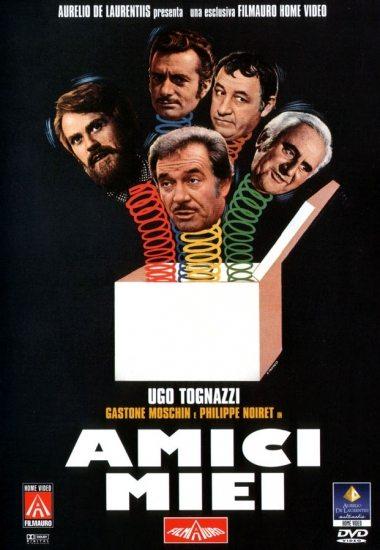 Мои друзья - (Amici miei)