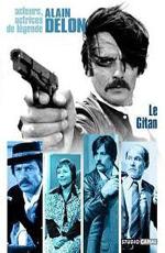 Цыган - (Le Gitan)