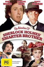Приключения хитроумного брата Шерлока Холмса - (The Adventure of Sherlock Holmes' Smarter Brother)
