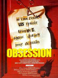 ���������� - (Obsession)