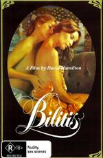 Билитис - (Bilitis)