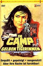 Месть в тигриной клетке - (Revenge in tiger cage)