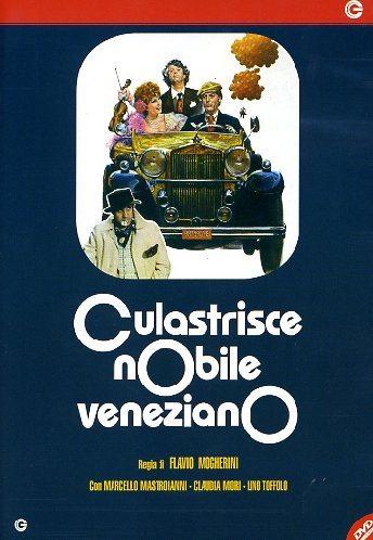 Благородный венецианец - (Culastrisce nobile veneziano)