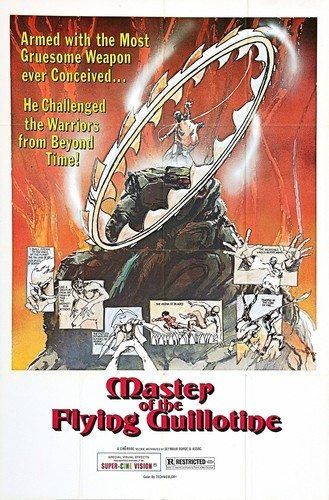 Повелитель летающей гильотины - (Master Of The Flying Guillotine)