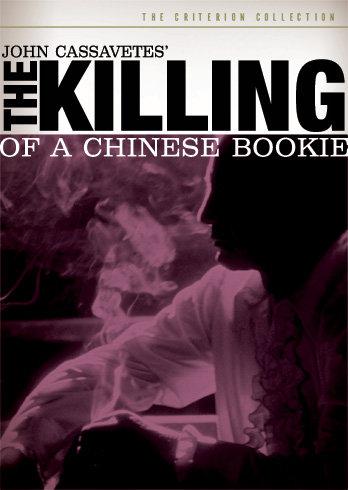 Убийство китайского букмекера - (The Killing of a Chinese Bookie)
