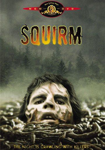 ����� - (Squirm)