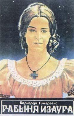 Рабыня Изаура - (Escrava Izaura)