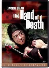 Рука смерти - (Shao Lin men)