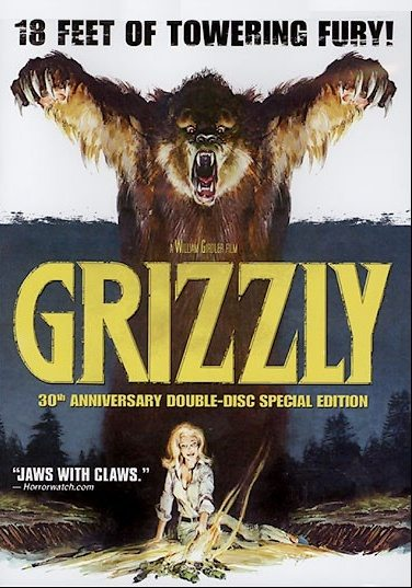Гризли - (Grizzly)