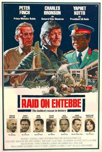 Рейд на Энтеббе - (Raid on Entebbe)