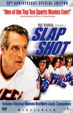 Удар по воротам - (Slap Shot)