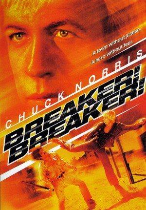 Правонарушитель - (Breaker! Breaker!)