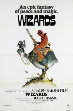 Волшебники - (Wizards)
