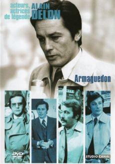 Армагедон - (Armaguedon)