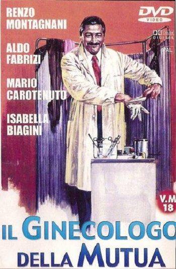 Гинеколог на госслужбе - (Il ginecologo della mutua)