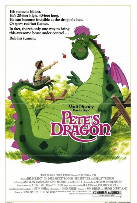 Дракон Пита - (Pete's Dragon)