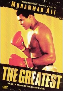 Величайший - (The Greatest)