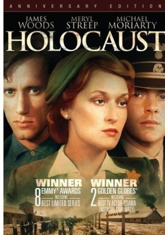 Холокост - (Holocaust)
