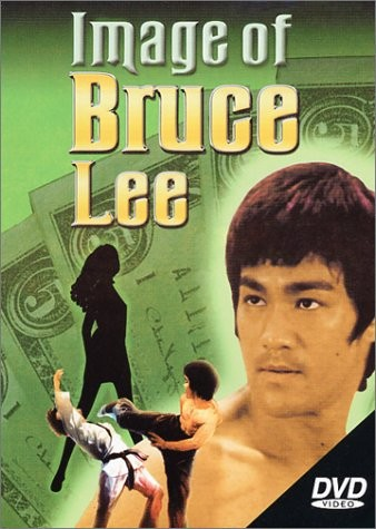 ��� - ���� �� - (Image of Bruce Lee)