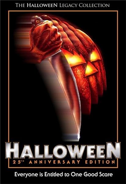 Хэллоуин - (Halloween)