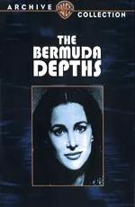 Бермудские глубины - (The Bermuda Depths)