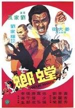 Шаолиньский богомол - (Shaolin Mantis)