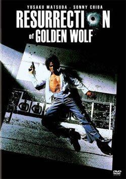 Возрождение золотого волка - (Yomigaeru kinro (Resurrection of Golden Wolf))