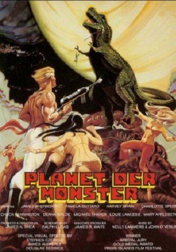 Планета динозавров - (Planet of Dinosaurs)