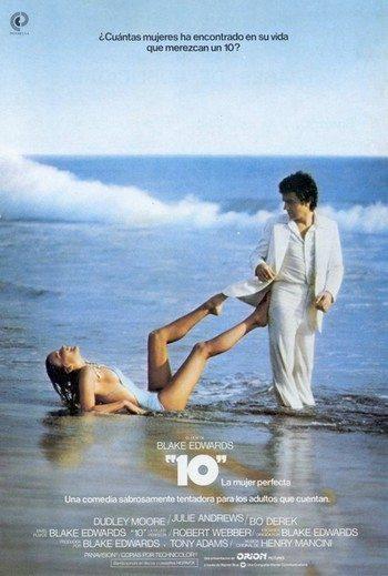 10 (Десять) - (10)