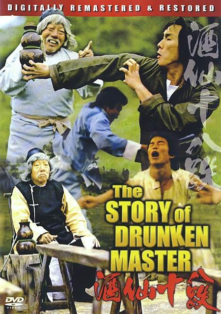 История пьяного мастера - (Zui xia Su Qi Er)