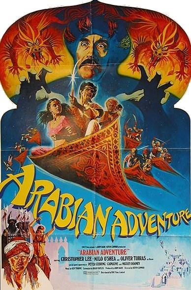 Арабские приключения - (Arabian Adventure)