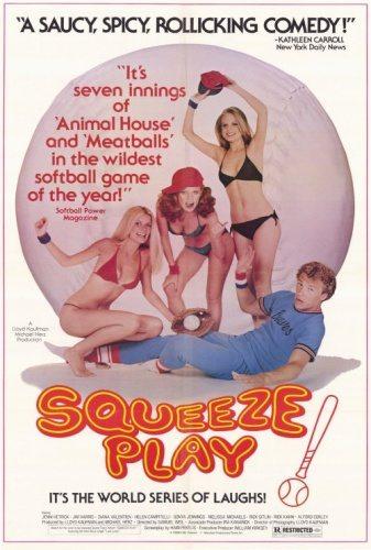 Сосите кегли - (Squeeze Play)