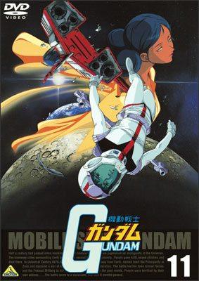 Мобильный воин ГАНДАМ - (Mobile Suit Gundam 0079)