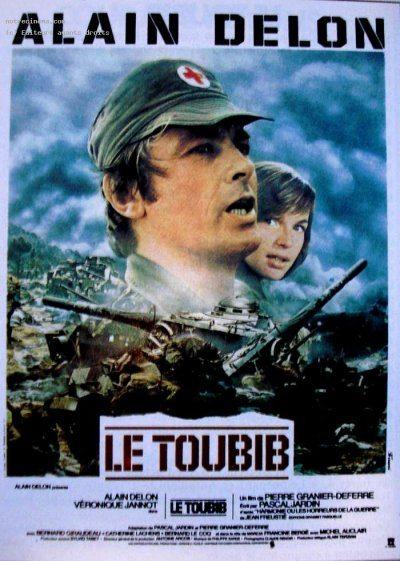 Военврач - (Le toubib)