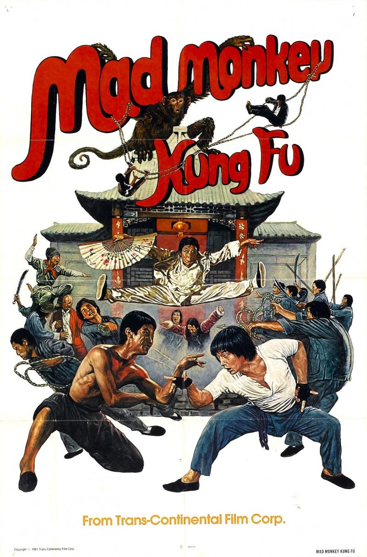 Боец в стиле обезьяны (Кунг-Фу бешеной обезьяны) - (Feng hou (Mad Monkey Kung Fu))