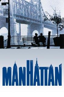 Манхэттен - (Manhattan)